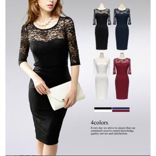 dazzy store - dress line  ドレス