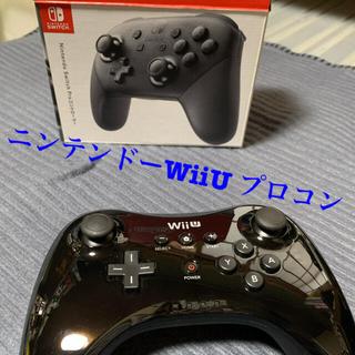 ウィーユー(Wii U)のWii U プロコンとマリオカートハンドル(その他)