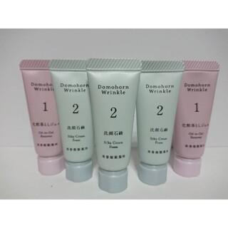 ドモホルンリンクル(ドモホルンリンクル)のドモホルンリンクル 洗顔石鹸 7g×3本 化粧落としジェル2本(洗顔料)