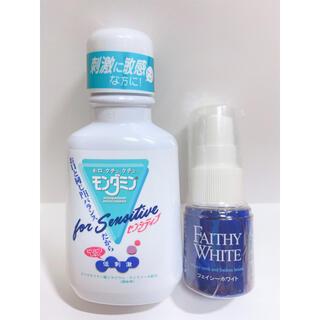 アースセイヤク(アース製薬)の新品 オーラルケア 2個セット まとめ売り(口臭防止/エチケット用品)