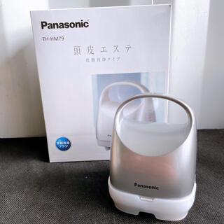 極美品! Panasonic パナソニック 頭皮エステ Li-ion 充電式(マッサージ機)