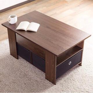 家具 机 棚 テーブル 簡単 本棚 インテリア デスク パソコン 新品(ローテーブル)