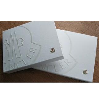 モンクレール(MONCLER)のMONCLER モンクレール 保存箱 ギフトボックス 2つ(ショップ袋)