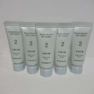 ドモホルンリンクル(ドモホルンリンクル)のドモホルンリンクル 洗顔石鹸 7g 5本(洗顔料)