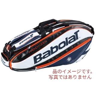 バボラ(Babolat)のbabolat バボララケットバック 6本(バッグ)