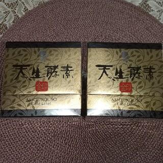 新品☆日本自然発酵 天生酵素 金印 180g×2箱(その他)