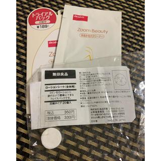 ムジルシリョウヒン(MUJI (無印良品))の米ぬか毛穴クリーナー 1回分 ローションシート フェイスマスク 無印良品 1個 (パック/フェイスマスク)