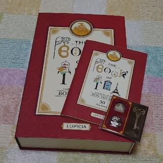 ルピシア(LUPICIA)のBON VOYAGE 箱とブックマーカー(小物入れ)