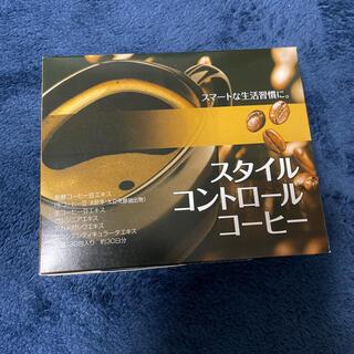 エイボン(AVON)のエイボン スタイルコントロールコーヒー 1箱②(ダイエット食品)
