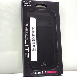 Galaxy S10 用 薄型 軽量 耐衝撃ケース ブラック(Androidケース)