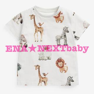 NEXT - ●ホワイト アニマル柄 総柄Tシャツ