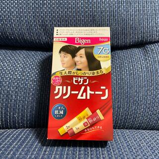 ホーユー(Hoyu)の新品 ビゲン白髪染めヘアカラー剤 7G 自然な黒褐色(白髪染め)