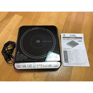 ヤマゼン(山善)の山善 卓上IH調理器 KIH-L14D(BK)ブラック(IHレンジ)