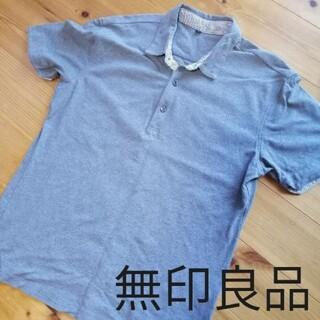 無印 良品 ポロシャツ