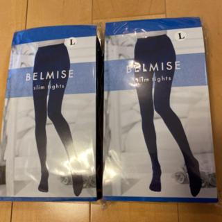 ベルミス スリムタイツ 着圧タイツ Lサイズ BELMISE 2枚(レギンス/スパッツ)