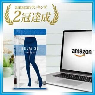 BELMISE ベルミス スリムタイツセット Lサイズ 1枚【24時間以内発送】(タイツ/ストッキング)