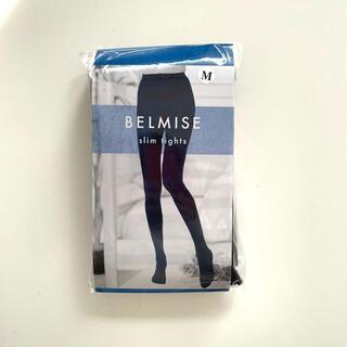 在庫処 BELMISE ベルミス スリムタイツセットM1枚サイズ(タイツ/ストッキング)