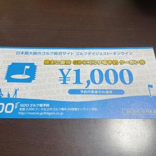 GDO株主優待ゴルフ場予約クーポン券1000円分(その他)