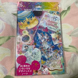 ディズニー(Disney)のディズニー 35周年 ノート(キャラクターグッズ)