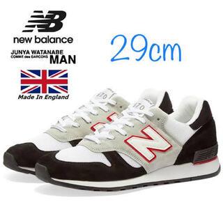 ニューバランス(New Balance)のJunya Watanabe x New Balance 670(スニーカー)
