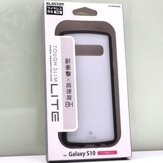 Galaxy S10 用 薄型 軽量 耐衝撃ケース ホワイト(Androidケース)