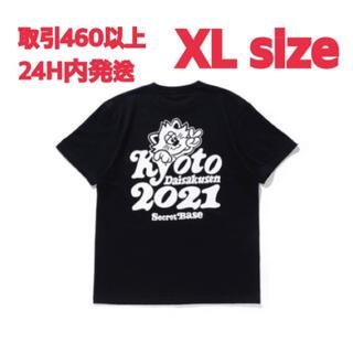 シークレットベース(SECRETBASE)のVERDY'S GIFT SHOP 京都大作戦2021 TEE BLACK XL(Tシャツ/カットソー(半袖/袖なし))