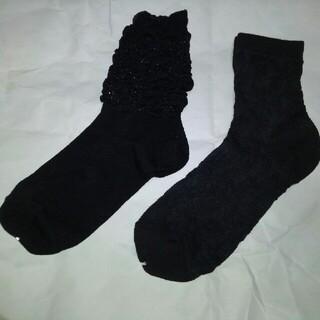 クツシタヤ(靴下屋)の新品 靴下 2足(ソックス)