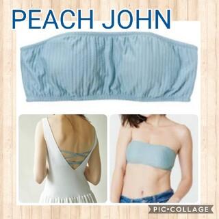 ピーチジョン(PEACH JOHN)のピーチジョン PEACH JOHN COLORSレースアップパデットバンドゥ(ベアトップ/チューブトップ)
