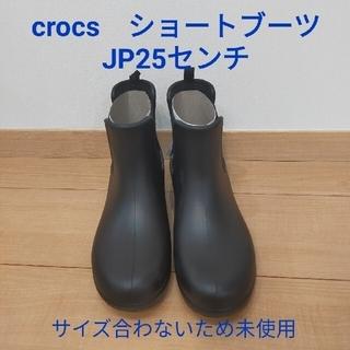クロックス(crocs)のcrocs freesail chelsea boot w サイズJP25(レインブーツ/長靴)