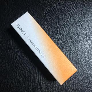 ファンケル(FANCL)のファンケル エンリッチ 化粧液 II しっとり(30ml)(化粧水/ローション)