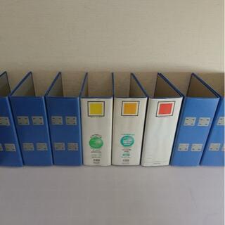 コクヨ(コクヨ)の[KOKUYO] チューブファイル A4縦 100mmとじ 2穴 青(オフィス用品一般)