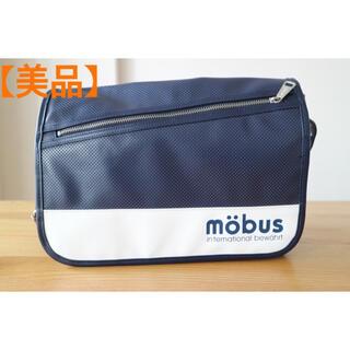 モーブス(mobus)の【美品】mobus ショルダーバッグ ネイビー メッセンジャー(ショルダーバッグ)