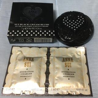 アナスイ(ANNA SUI)の新品アナスイ スイブラッククリームブラッシュ400フェイスカラー7gおまけ付き(フェイスカラー)
