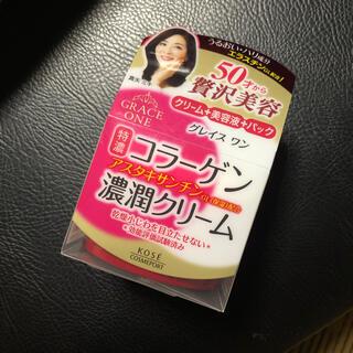コーセー(KOSE)の特濃コラーゲン 濃潤クリーム(フェイスクリーム)