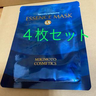 ミキモトコスメティックス(MIKIMOTO COSMETICS)のミキモト シートマスク(パック/フェイスマスク)