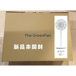 バルミューダ(BALMUDA)のGreenFan EGF-1700 WG バルミューダ 扇風機 BALMUDA(扇風機)