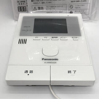 Panasonic - 送料無料 未使用品 パナソニック  モニター親機VL-MWD220