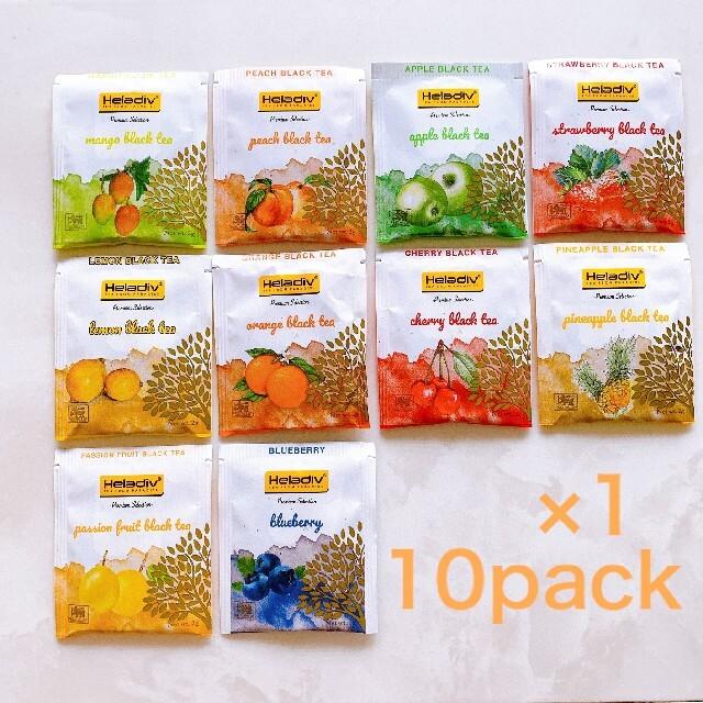 Heladiv 10P 紅茶 フレーバー アソート ティーバッグアイスティー 食品/飲料/酒の食品(フルーツ)の商品写真