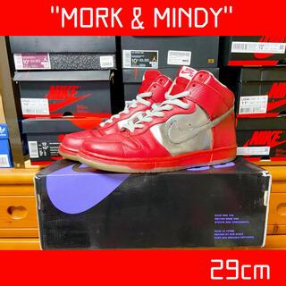 ナイキ(NIKE)のNike Dunk SB High Mork & Mindy(スニーカー)