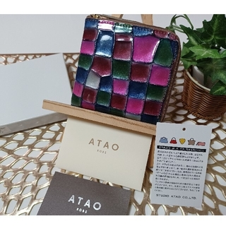 アタオ(ATAO)のアタオ ATAO リモヴィトロハーフ(財布)