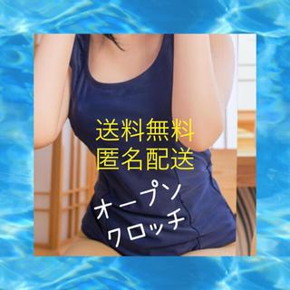 【送料無料】【匿名配送】水着、オープンクロッチ(コスプレ用インナー)