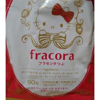 フラコラ(フラコラ)のfracora プラセンタつぶ(その他)