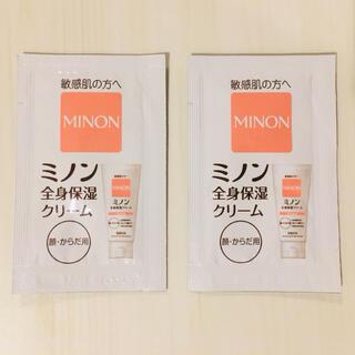 ミノン(MINON)のミノン 全身保湿クリーム 顔・からだ用 試供品2パック(乳液/ミルク)