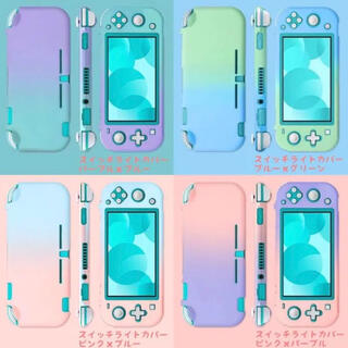 ニンテンドースイッチ(Nintendo Switch)の任天堂Switchライト ハードカバー 保護ケース グラデーション✴︎新品(その他)
