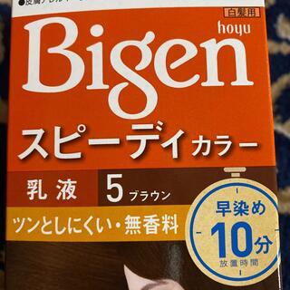 ホーユー(Hoyu)のビゲン スピーディーカラー 白髪用(白髪染め)