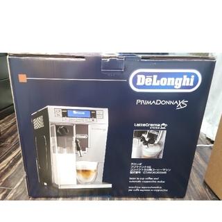 デロンギ(DeLonghi)のデロンギ プリマドンナXS コンパクト自動コーヒーマシン(コーヒーメーカー)