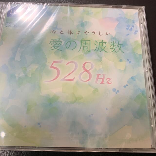 【あいちゃん様専用】心と体に優しい528Hz 環境音楽 エンタメ/ホビーのCD(ヒーリング/ニューエイジ)の商品写真