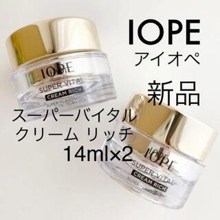 アイオペ(IOPE)のIOPE アイオペ スーパーバイタル クリーム リッチ 2個(フェイスクリーム)