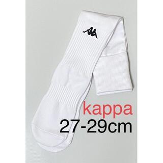 カッパ(Kappa)の新品【kappa】カッパ/27-29センチ/サッカーソックス/ストッキング(ウェア)