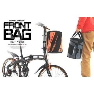 ドッペルギャンガー(DOPPELGANGER)のドッペルギャンガー フロントバッグ 自転車 前かご(パーツ)